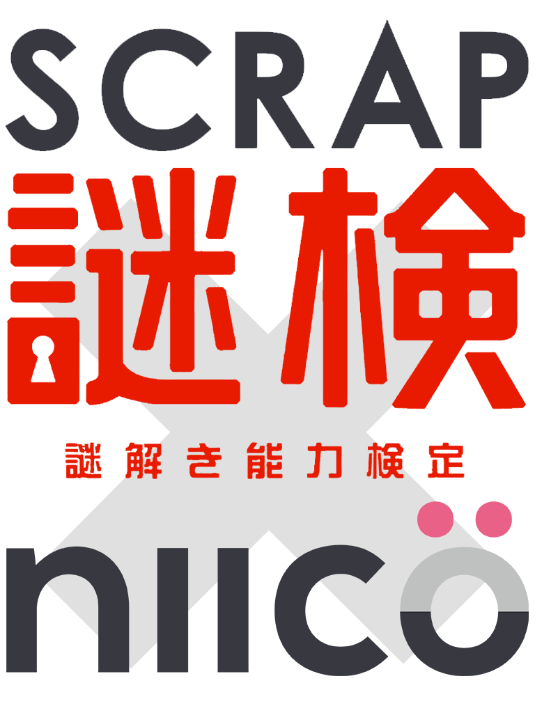 SCRAP謎検niicoVコラボロゴ