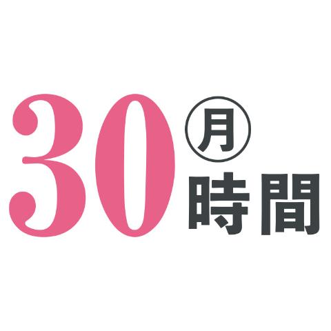 niicoV魂募集 202102 応募条件1
